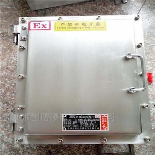 定制非标不锈钢防爆配电箱BXMD15K