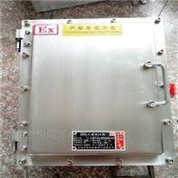 BXMD定制非标不锈钢防爆配电箱BXMD15K