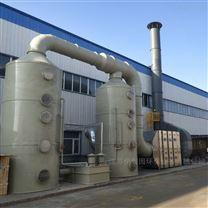 喷漆房废气处理技术方案 粉尘处理设备