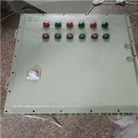 BXMDBXD51-12/36K100A防爆配电箱