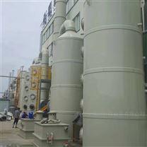 上海不锈钢喷淋塔定制废气处理环保设备