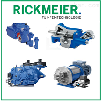 德国RICKMEIER齿轮泵
