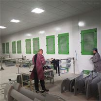 南京金属粉尘打磨房除尘工艺流程设计定制