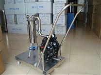 移動式不銹鋼過濾器廠家