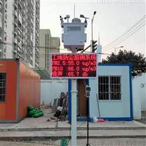 工地施工扬尘在线PM2.5监测系统功能
