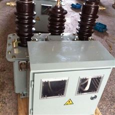 10Kv计量箱一体式JLS-10kv高压计量箱厂家