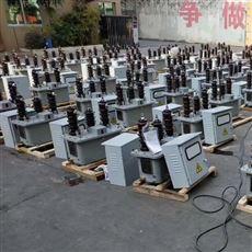 JLS-10计量箱户外10kv高压计量箱油浸式