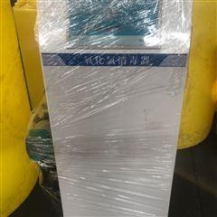 二氧化氯消毒投加器