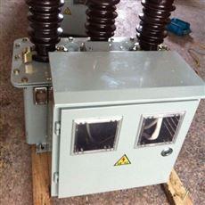 10kv计量箱JLS-10三相三线户外油浸式计量箱