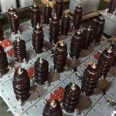 JLS-10计量箱10KV户外一体式高压计量箱