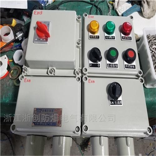 防爆照明配电箱BXM-6/KXBX1G