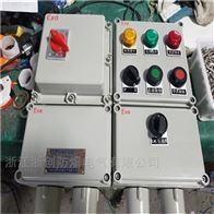 BXMD防爆照明配电箱BXM-6/KXBX1G