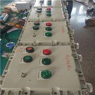 BXMDBXM53-3/10K30防爆照明配电箱