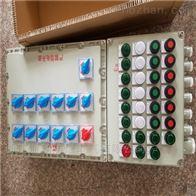 BXMDBXX51-T壁挂式防爆检修配电箱200A塑壳