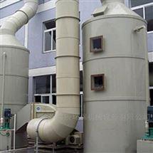 碱液水喷淋设备