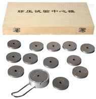 纸板环压强度测试机中心盘