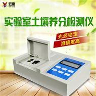YT-HD高精度肥料养分检测仪参数