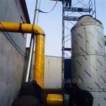 酸性水淋塔净化设备