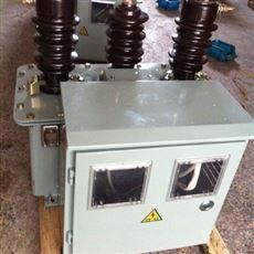 10kv互感器JLS-10三相一体式高压计量箱