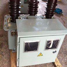 10Kv计量箱户外干式高压计量箱JLS-10KV
