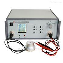 AWA6063B 駐極體傳聲器測試儀(聲級)