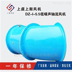 0.55KW污水处理厂BT35-11-3.15防爆玻璃钢轴流风机
