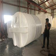 武汉30吨消防聚乙烯水箱耐腐废水水箱低价