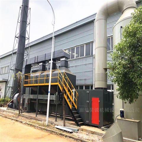 昊诚机械印刷废气处理催化燃烧雷竞技官网app