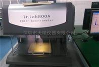 Thick800a开关厂镀层测厚仪