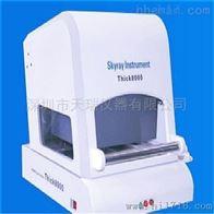 X射线膜厚检测仪性能
