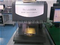 广东X射线镀层测厚仪 Thick800a