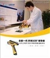 手持式ROHS光谱仪优惠