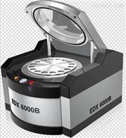 EDX9000C汽车行业有害元素(CL)ROHS超标检测