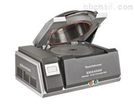EDX4500电子电器重金属ROHS检测仪