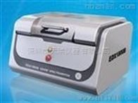 ROHS荧光测试仪