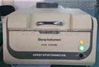 电子塑胶零件重金属检测仪 EDX1800B