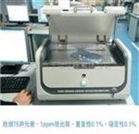 EDX1800B 江苏天瑞仪器股份有限公司铜合金