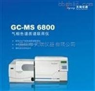 rohs2.0有机物检测仪,GCMS