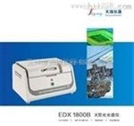 深圳ROHS分析仪