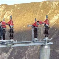 GW4-40.5厂家直销35KV高压隔离开关