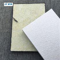 白色吊顶用天花板 20抗菌岩棉玻纤吸音板