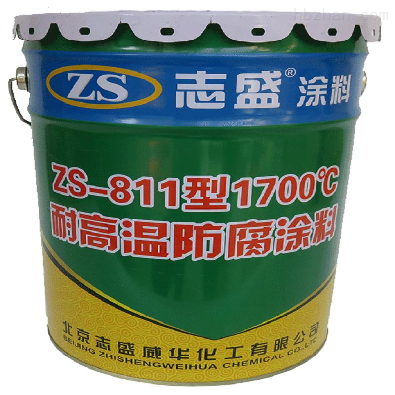 水性耐热防腐漆