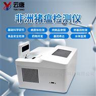 YT-PCR荧光免疫pcr检测仪