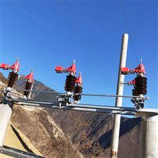 GW4-40.5供应35kv高原型高压隔离开关
