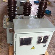 10KV计量箱干式JLS-10kv三相三线高压计量箱