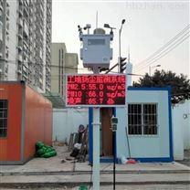 工地扬尘PM2.5在线监测系统特点