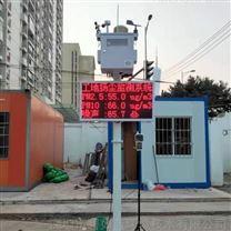 河南開封揚塵在線監測系統功能特點