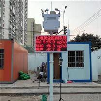 东莞空气扬尘噪声污染在线监测系统功能