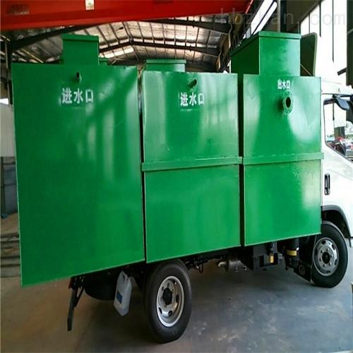 日处理100顿食品加工废水处理系统供应