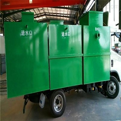 RCYTH日处理100顿食品加工废水处理系统供应